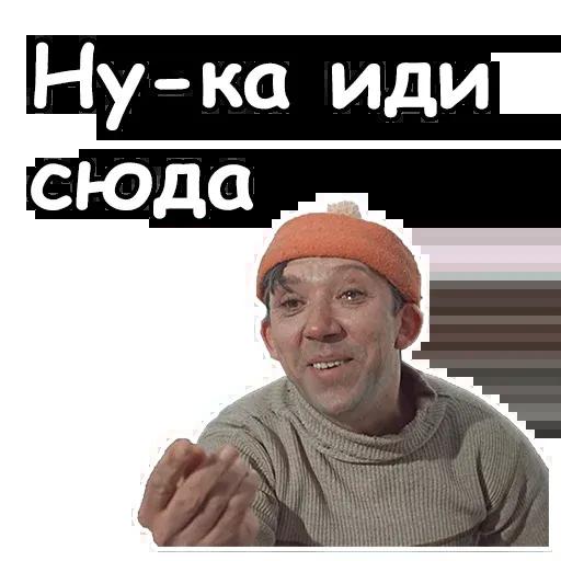 Самогонщики - Sticker 29