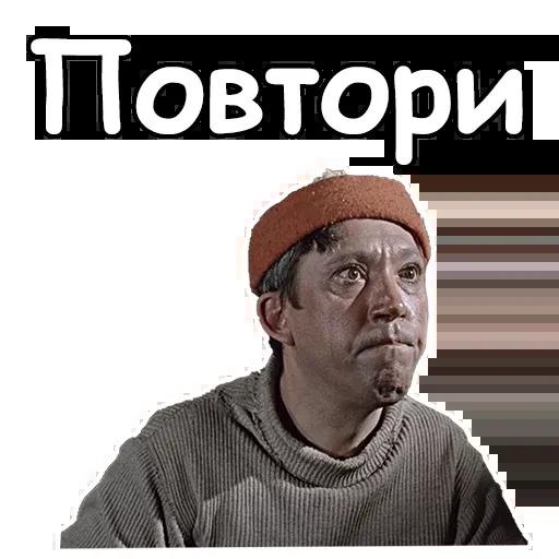 Самогонщики - Sticker 15