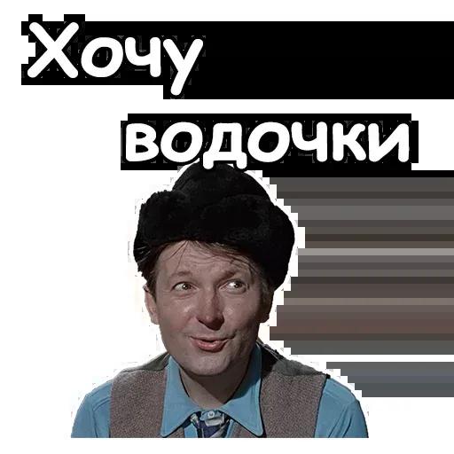 Самогонщики - Sticker 14