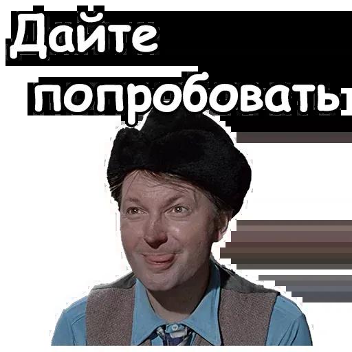Самогонщики - Sticker 12