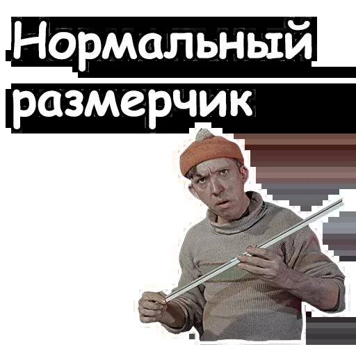 Самогонщики - Sticker 6
