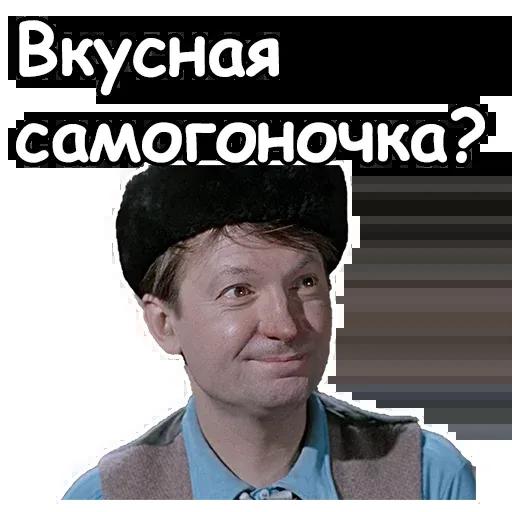 Самогонщики - Sticker 9