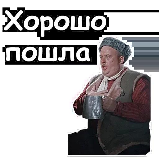 Самогонщики - Sticker 10