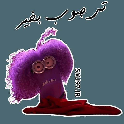 Gilaki - Sticker 2