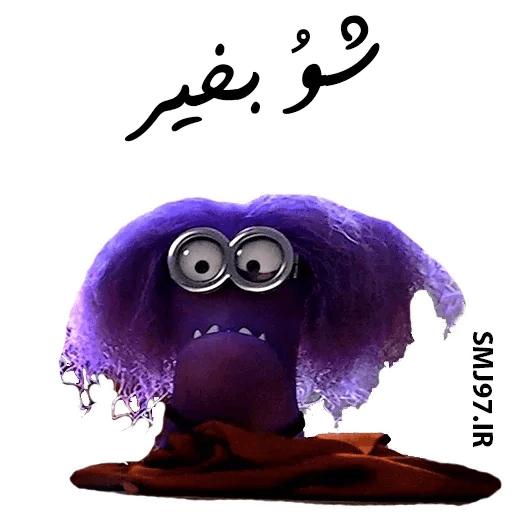 Gilaki - Sticker 3