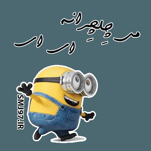 Gilaki - Sticker 28