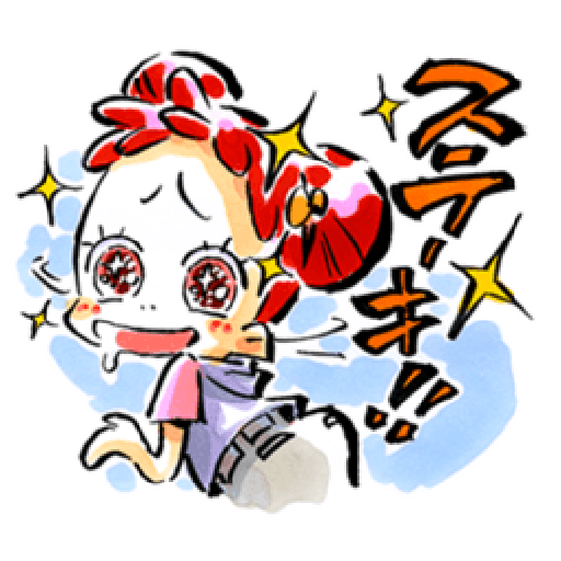 ♡Ojamajo Doremi 01♡ - Sticker 4
