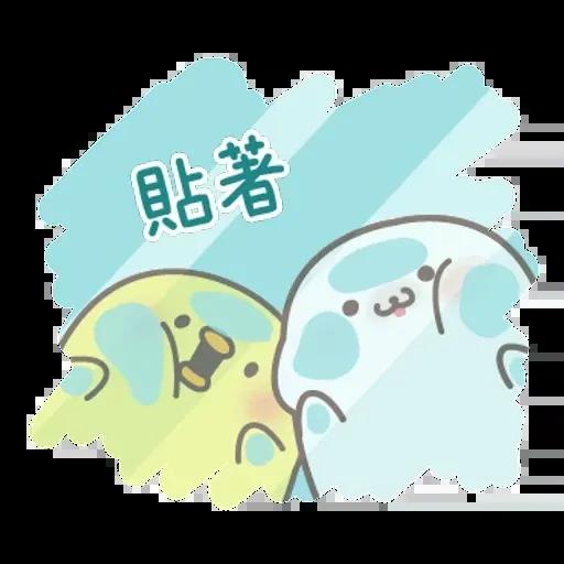 Chick - Sticker 20