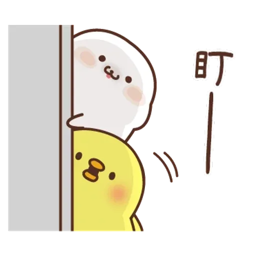 Chick - Sticker 13
