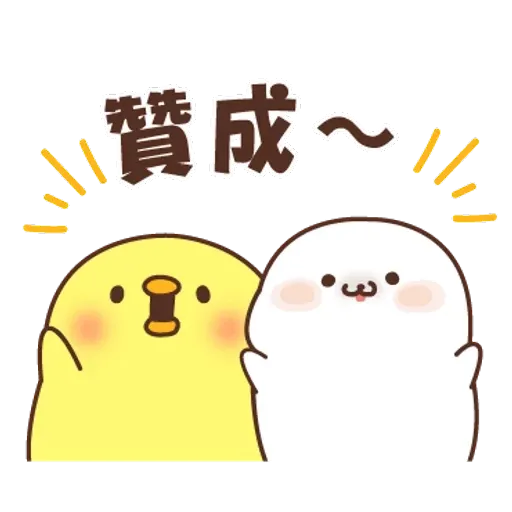 Chick - Sticker 26