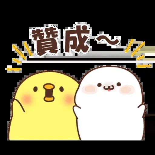Chick - Sticker 26