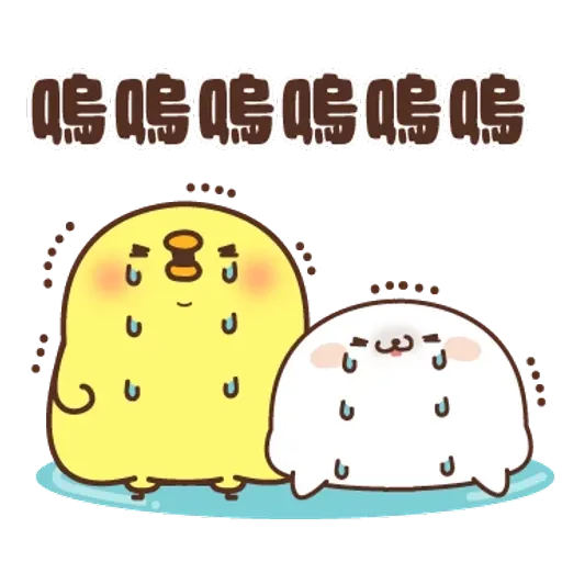 Chick - Sticker 14