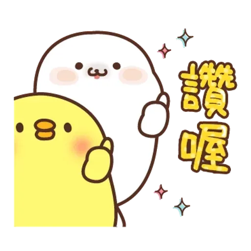 Chick - Sticker 22