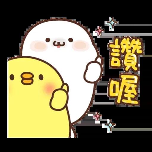 Chick - Sticker 22
