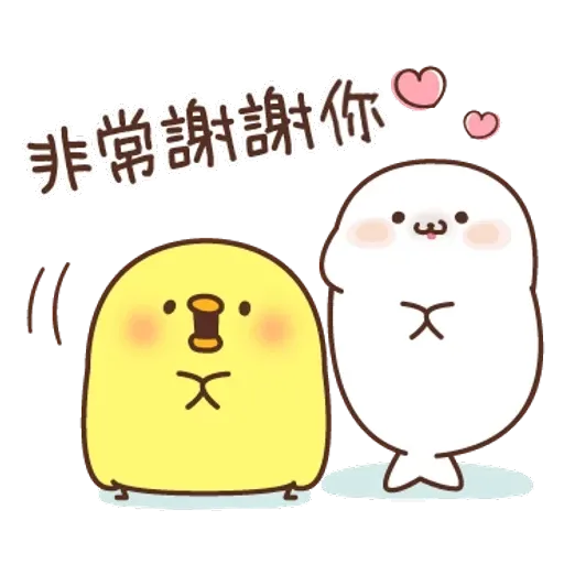 Chick - Sticker 19