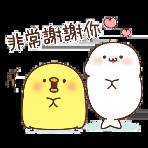 Chick - Sticker 19