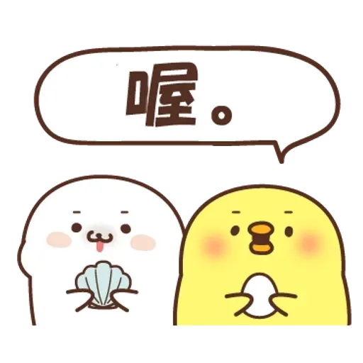 Chick - Sticker 6