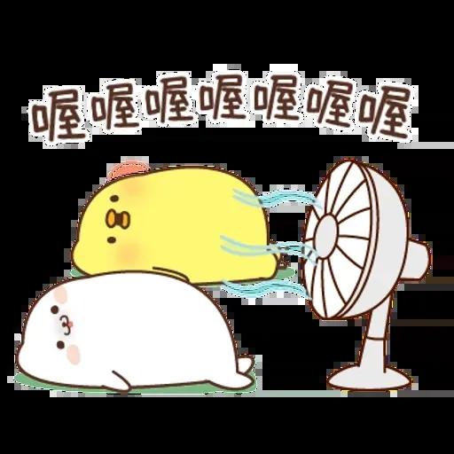 Chick - Sticker 17