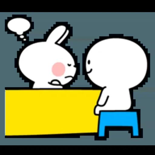Spoiled rabbit 互相攻擊版 - Sticker 3