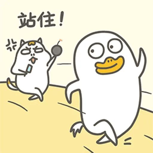 Duck - Sticker 23