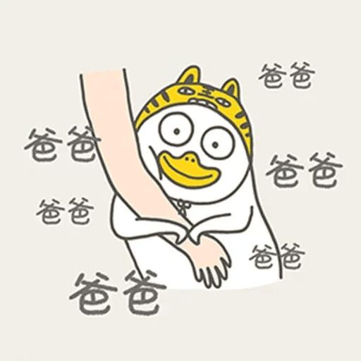 Duck - Sticker 16