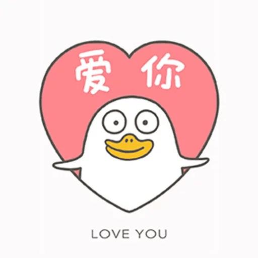 Duck - Sticker 7