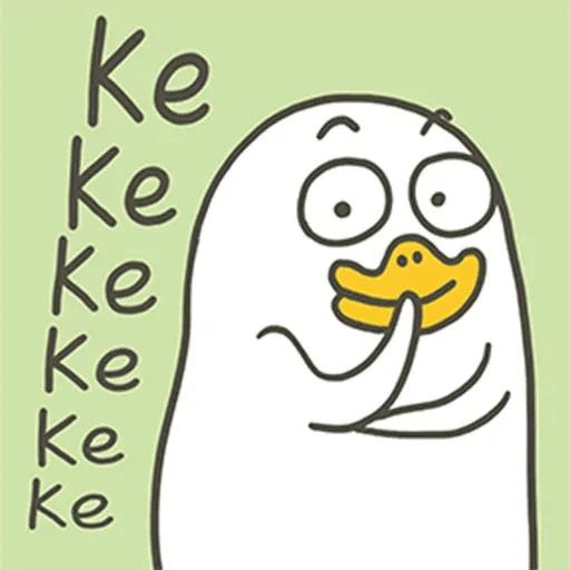 Duck - Sticker 15