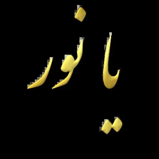 Gerdali - Sticker 7