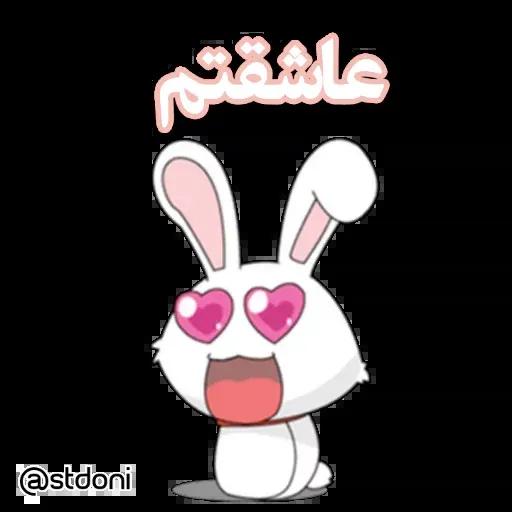 Gerdali - Sticker 21