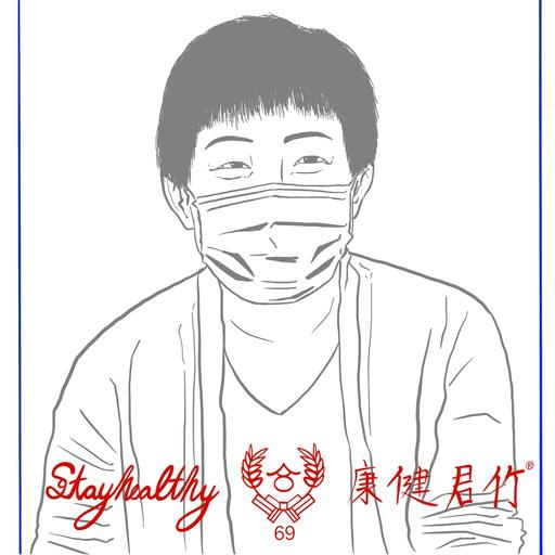 聖誕新年抗爭香港 - Sticker 8