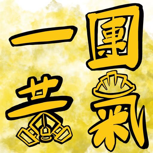 聖誕新年抗爭香港 - Sticker 11