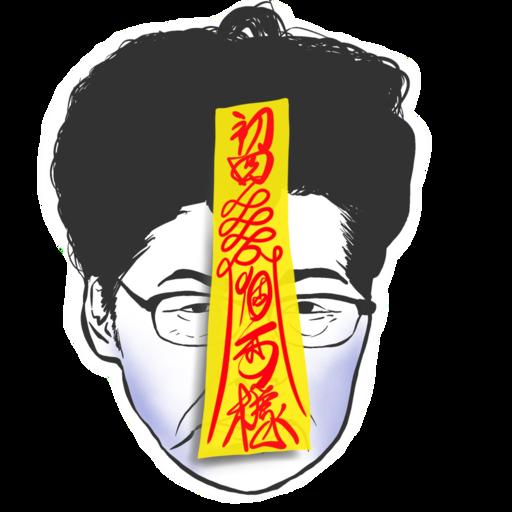聖誕新年抗爭香港 - Sticker 12