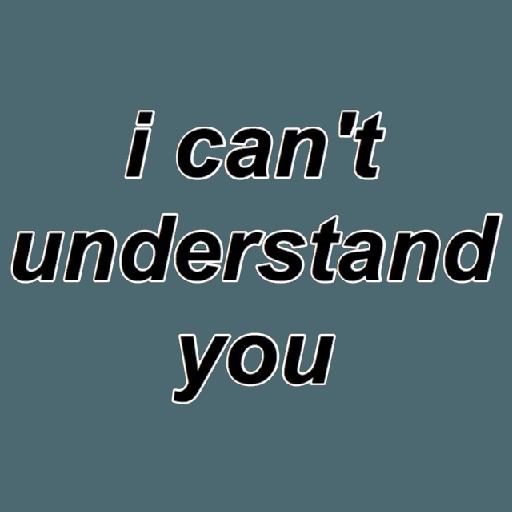 miyuki's word - Sticker 7