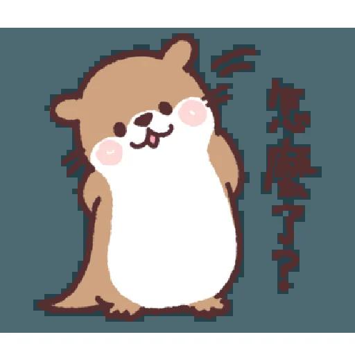 水水瀨 - Sticker 5