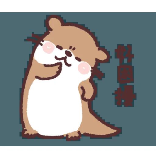 水水瀨 - Sticker 7