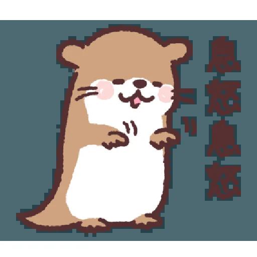 水水瀨 - Sticker 6