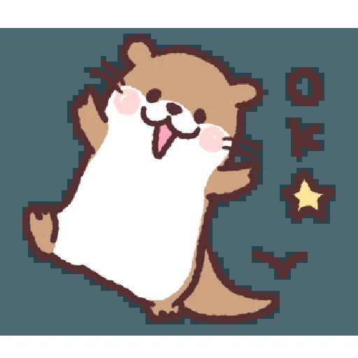 水水瀨 - Sticker 11