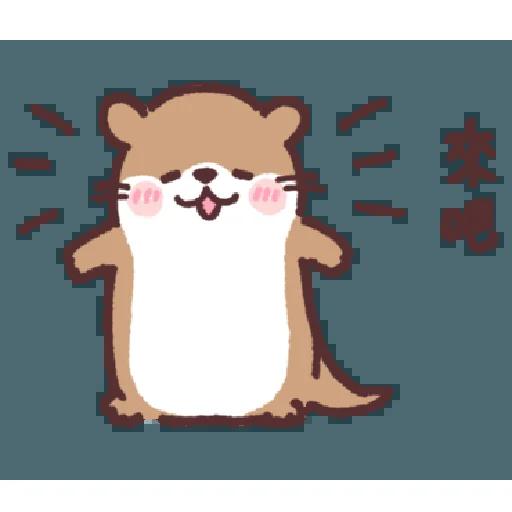 水水瀨 - Sticker 10