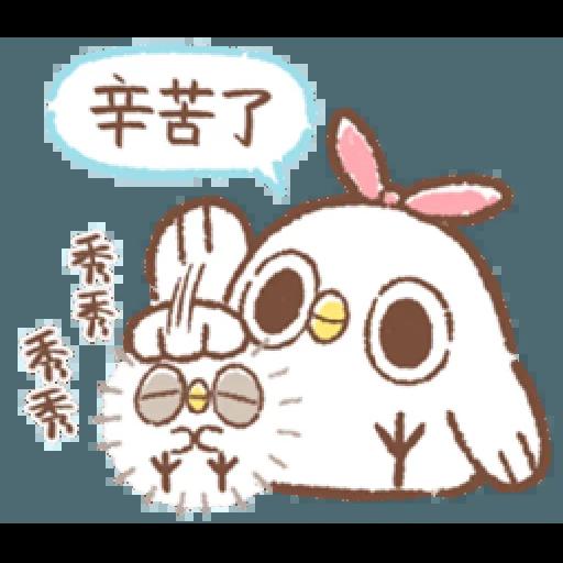 """太可愛了!誰能不""""鳥""""我 (1) - Sticker 6"""