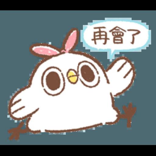 """太可愛了!誰能不""""鳥""""我 (1) - Sticker 7"""