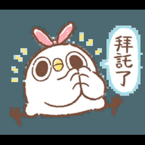"""太可愛了!誰能不""""鳥""""我 (1) - Sticker 5"""
