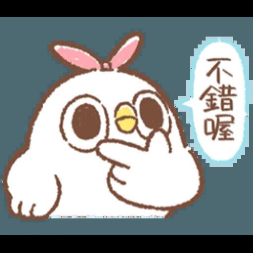 """太可愛了!誰能不""""鳥""""我 (1) - Sticker 15"""