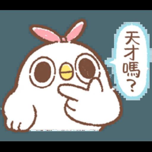 """太可愛了!誰能不""""鳥""""我 (1) - Sticker 16"""