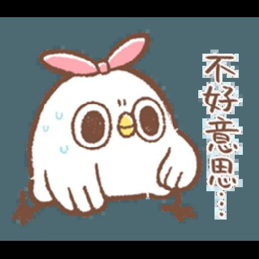 """太可愛了!誰能不""""鳥""""我 (1) - Sticker 4"""