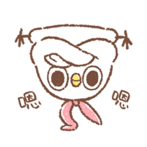 """太可愛了!誰能不""""鳥""""我 (1) - Sticker 18"""