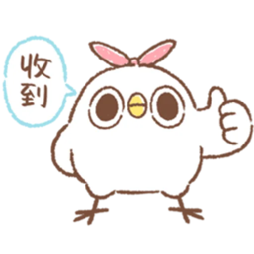 """太可愛了!誰能不""""鳥""""我 (1) - Sticker 8"""