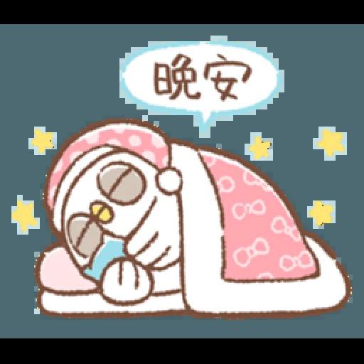 """太可愛了!誰能不""""鳥""""我 (1) - Sticker 2"""