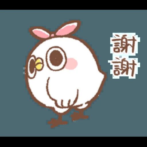 """太可愛了!誰能不""""鳥""""我 (1) - Sticker 3"""