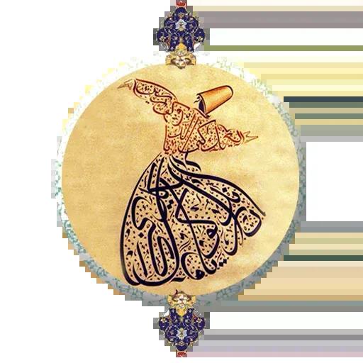 Persian2 - Sticker 11