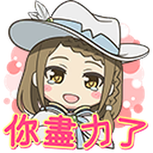 SAO IF 2 - Sticker 17